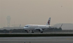 Low visibility test flights successful at Daxing airport