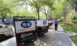 China's first 'courier college' established in Nanjing