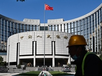 Revised bank law set to give green light to digital RMB