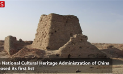 Four Great Wall sites in Xinjiang listed as national-level relics