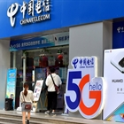 CSRC supports Chinese telecom firms protecting their rights