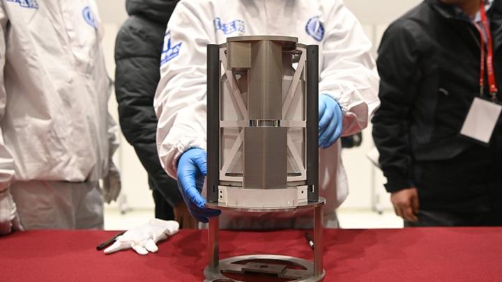 China issues document to boost global cooperation on lunar samples