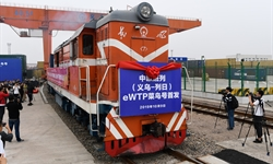 China Focus: China-Europe freight train adds new route to Belgium