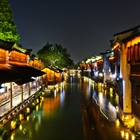World Internet Conference to open in river town Wuzhen