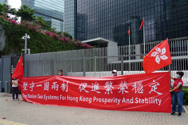 Support widespread for HKSAR reforms