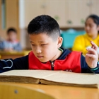 Special education center launches activities for visually impaired children in Chongqing