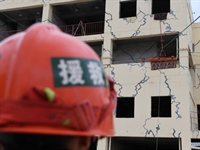 In pics: rescue team at National USAR Training Center of Lanzhou