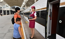 Rail line to link Tianjin, Beijing's new airport