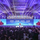 Evergrande teams up with global partners to promote NEV development