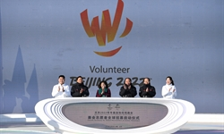 Global recruitment starts for Beijing 2022 Games volunteers