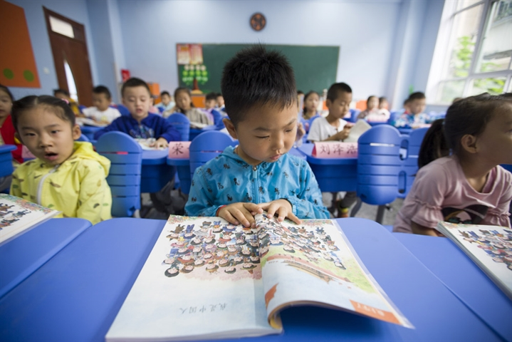 Report highlights progress in China's education system